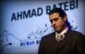 Ahmad Batebi 1.png