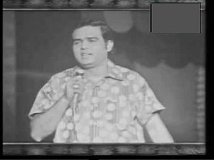 Qaumi Taranah - Ahmed Rushdi recorded the National Anthem of Pakistan in 1954