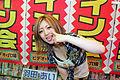 Ai Haneda AG10 09.JPG