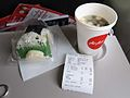 AirAsia Japan Onigiri and Miso Soup 2013 Summer.jpg