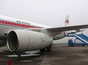 Air Koryo Tupolev aircraft.jpg
