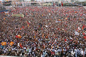 Electoral history of Recep Tayyip Erdoğan - A rally of the Justice and Development Party in 2007