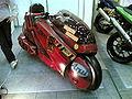 Akira moto.jpg