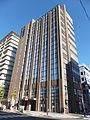 Akita Center Building.jpg