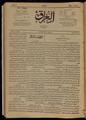 Al-Iraq, Number 240, March 14, 1921 WDL10336.pdf