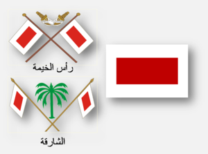 Al Qasimi - Al Qassimi royal family flag and coats of arms of their 2 emirates