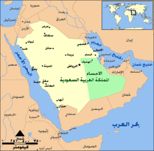 Al-Ahsa Governorate - Image: Alahsa map me