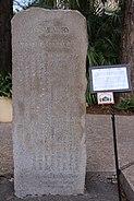 Alamo-Japanese-Memorial-2084