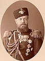 Alexander III by Levitsky & Son, c1890 front and verso (cropped).jpg