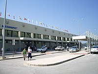 Alexander The Great Airport (2).jpg