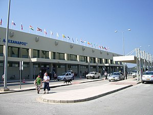 Alexander The Great Airport (2)
