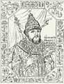 Alexis I of Russia - engraving after Titulyarnik.jpg