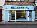All Kinds of Bedz, 99a The High Street, Ilfracombe - geograph.org.uk - 1659768.jpg