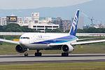 All Nippon Airways, B767-300, JA8578 (21740431309).jpg