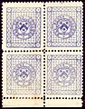 All Souls stamps.jpg