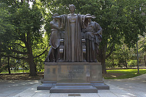 Alma Mater (Illinois sculpture) - Image: Alma Mater Restored 2014