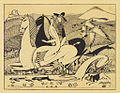 Amadeo de Souza-Cardoso, The Hawks, 1912, indian ink on paper, 27 x 24,3 cm.jpg