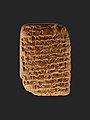 Amarna letter- Royal Letter from Ashur-uballit, the king of Assyria, to the king of Egypt MET 24.2.11 EGDP021806.jpg