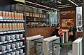 Amazon Go at Madison Centre (42589250090).jpg