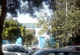 Tabriz University of Medical Sciences