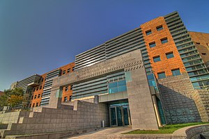 American University of Armenia - Image: American University of Armenia Avedisian Building HDR