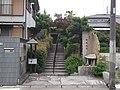 Amida-ji Temple Moriyama 20140617.JPG