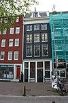 amsterdam - prins hendrikkade 1