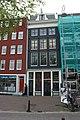 Amsterdam - Prins Hendrikkade 1.JPG