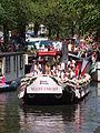 Amsterdam Gay Pride 2013 boat no28 Aids Fonds pic1.JPG