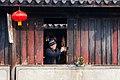 Anchang Town (81143791).jpeg