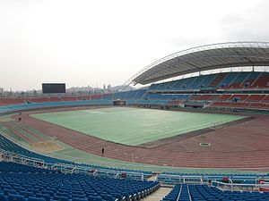 Ansan Wa Stadium Was One Of The Five Football Stadium Used In The Games