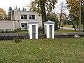 Antazavė, Lithuania - panoramio (11).jpg