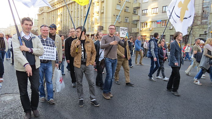 Antiwar march in Moscow 2014-09-21 2050.jpg