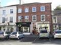 Appleby Bakery - Rattan and Rush - Eden Estate Agents - geograph.org.uk - 1532894.jpg