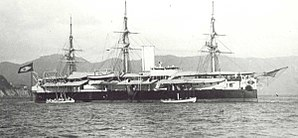 Brazilian battleship Aquidabã - Image: Aquidaba 2