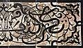 Arabic Calligraphy (4782242612).jpg