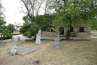 Arbanasi (Veliko Tarnovo) - The Nativity of Christ church in Arbanasi, 16th - 17th century