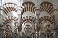 Arcos de la Mezquita de Córdoba.jpg