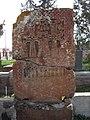 Arinj khachkar, old graveyard (168).jpg