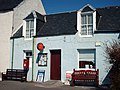 Arisaig Post Office - geograph.org.uk - 777888.jpg