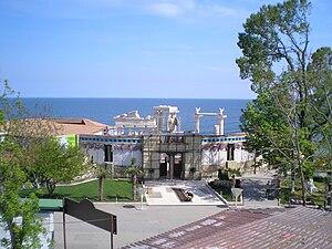 Arcadia Park, Odessa - Image: Arkadiya Sea view
