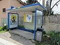 Arrêt de car (bus stop) du village de Bonnefamille.jpg