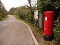 Ashley, postbox № BH24 49, Hurn Road - geograph.org.uk - 1225721.jpg