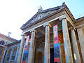 Ashmolean Museum Oxford Forecourt April 2014.jpg