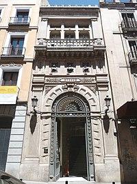 Ateneo de Madrid (España) 01.jpg