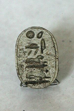 Atlanersa - Seal of Atlanersa (Louvre Museum)