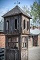 Auschwitz - panoramio (22).jpg