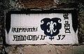 Austermühle Inschrift.jpg