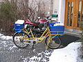 Australian Post Bike.jpg