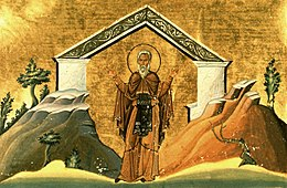 Auxentius, monk of Bithynia (Menologion of Basil II).jpeg